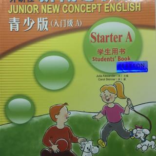新概念英语 青少版 入门级A