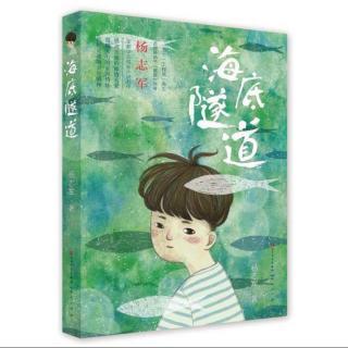 """第12章 想叫""""爸爸""""(陆柯桦)"""