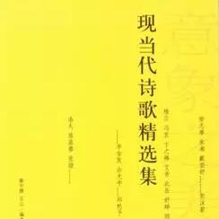 【枕边书】徐志摩《再别康桥》+李健演唱