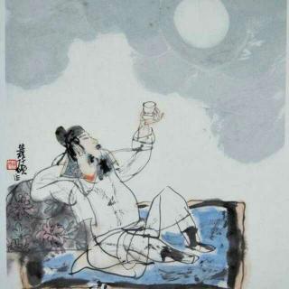 唐诗-《月下独酌》 -李白