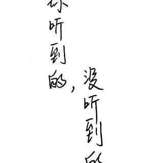 张力夫 - 失眠