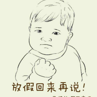 《渐 》文/丰子恺