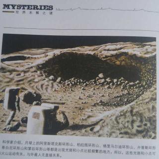 """2.神秘飞行器""""游览""""月球"""