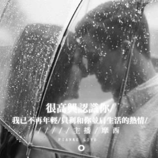 【2017.4.10直播回放】很高兴认识你.