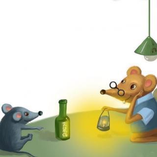 故事《两只老鼠胆子大》
