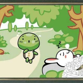 绘本故事《龟兔赛跑》
