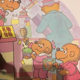 贝贝熊系列故事  广告的诱惑