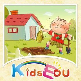 儿童故事《小猫种鱼》