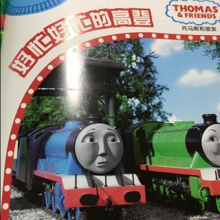 托马斯和朋友们—好忙好忙的高登
