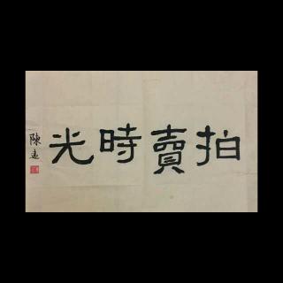 """杨绛:何为""""好的教育"""",何谓""""好的婚姻"""""""
