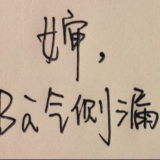 中国历史上霸气侧漏的十大名言