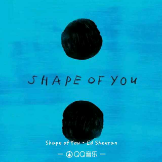 《shape of you》