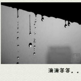 小雨【作者原版】