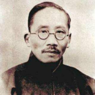 百年孤独魂兮归☞蔡元培(上)