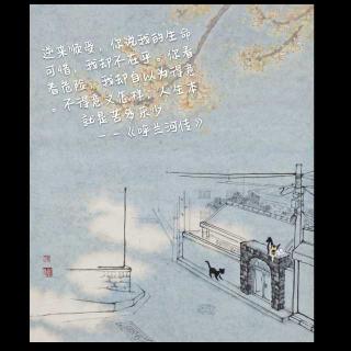 夜雨电台——《呼兰河传》 第二章节选