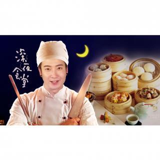 【粤知一二】这才是广东人的深夜食堂!