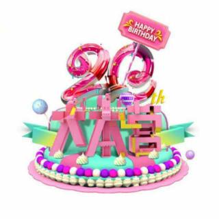 快乐大本营20周年特别节目