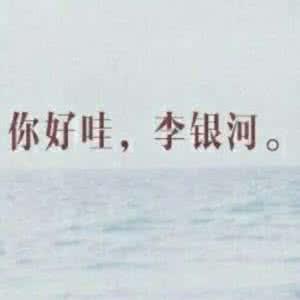 《爱你就像爱生命》王小波