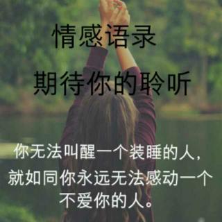 与其去成为别人的负担,不如把爱人的勇气拿来爱自己