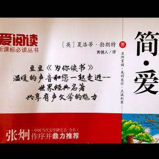 世界经典名著长篇小说《简爱》第27章(中)