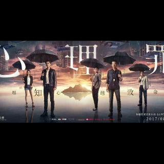听Kris Wu诠释音乐态度,看李易峰解锁心灵密码【兴娱乐】