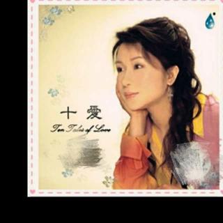 十首伟大粤语歌曲5: 无论怎么听,经典就是经典