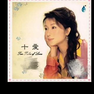 十首伟大粤语歌曲8:这首歌鼓舞着多少人度过青春叛逆和人生低谷