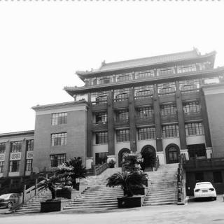 四川大学灵异事件