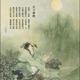 今天能读到唐诗,你知有多幸运吗?  作者:王晓磊