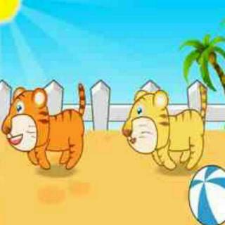 两只老虎(儿歌)