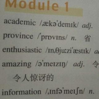高中英语必修一单词