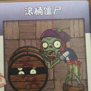 植物大战僵尸2(海盗港湾僵尸)滚桶僵尸