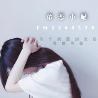 【粤语】_世上最心痛的距离