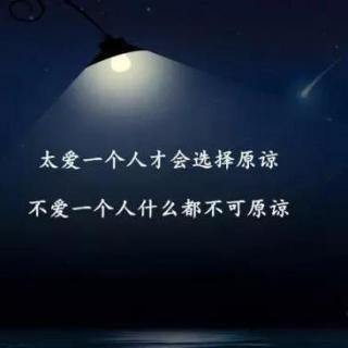 【伴你十点夜听】