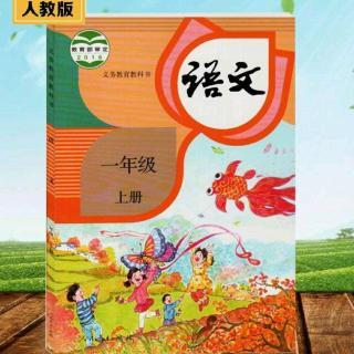汉语拼音3.b,p,m,f(教学)