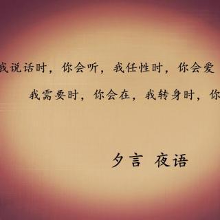 感人的话语关于爱情_我想要一篇关于爱情的表达思念的文章-爱情爱情学习文学