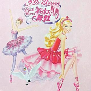 粉红舞鞋 公主故事全收藏