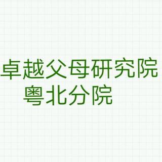 中国有多少禁止孩子哭泣的家庭