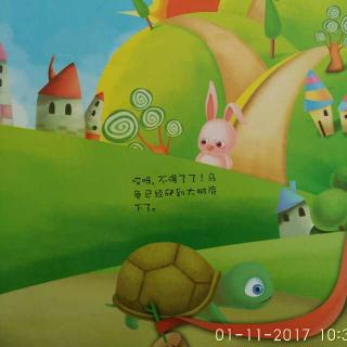 龟兔赛跑的故事
