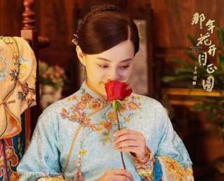 《那年花开月正圆》安吴商妇  06