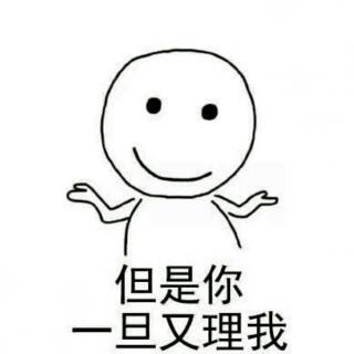 【M.8】亲哥 非亲哥 啥区别(段子)