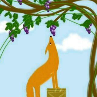 伊索寓言故事  狐狸和葡萄