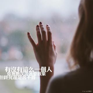 vol.368【不要随便撩爱删朋友圈的女孩.】
