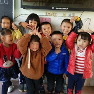 白水镇爱心幼儿园大一班《小小旅行家》