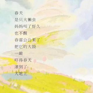 第三季-第二期-春天的蔷薇