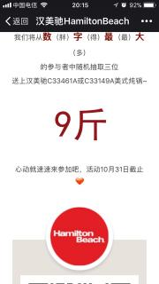 69:上海话六级实操(父女档特别节目)