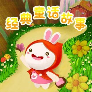 经典童话:东郭先生