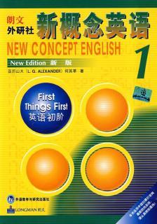 新概念第一册141课
