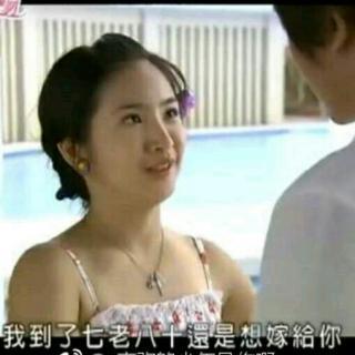 江直树写给袁湘琴的信: