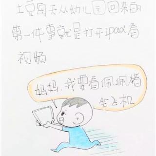 【闲话江湖】大小宝宝的烦恼